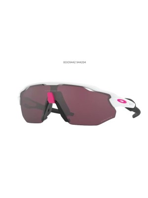 radar-ev-advancer-oakley-prizm